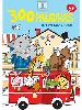 https://bo.escadalivraria.com/fileuploads/Produtos/thumb_escada_livraria_livros_escolares_000289_9789897723094.JPG