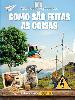 https://bo.escadalivraria.com/fileuploads/Produtos/thumb_escada_livraria_livros_escolares_000323_5603486242725.JPG