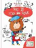 https://bo.escadalivraria.com/fileuploads/Produtos/thumb_escada_livraria_livros_escolares_000500_9789897723339.JPG