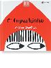 https://bo.escadalivraria.com/fileuploads/Produtos/thumb_escada_livraria_livros_escolares_000824_9789896793920.JPG