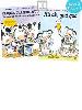 https://bo.escadalivraria.com/fileuploads/Produtos/thumb_escada_livraria_livros_escolares_001326_9789897766411-1.JPG