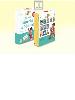 https://bo.escadalivraria.com/fileuploads/Produtos/thumb_escada_livraria_livros_escolares_001339_9789897766466.JPG