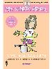https://bo.escadalivraria.com/fileuploads/Produtos/thumb_escada_livraria_livros_escolares_002837_9789897240225.JPG