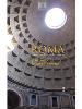 https://bo.escadalivraria.com/fileuploads/Produtos/thumb_escada_livraria_livros_escolares_31_07111_9789896762452.JPG