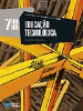 https://bo.escadalivraria.com/fileuploads/Produtos/thumb_escada_livraria_livros_escolares_31_33236_9789720332363.JPG