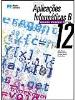 https://bo.escadalivraria.com/fileuploads/Produtos/thumb_escada_livraria_livros_escolares_31_43416_9789720434166.JPG