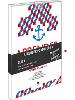 https://bo.escadalivraria.com/fileuploads/Produtos/thumb_escada_livraria_livros_escolares_32_32121_9789724732121.JPG