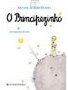 https://bo.escadalivraria.com/fileuploads/Produtos/thumb_escada_livraria_livros_escolares_43_60990026_9789722328296.JPG