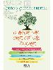 https://bo.escadalivraria.com/fileuploads/Produtos/thumb_escada_livraria_livros_escolares_61_00276_9789897800276.JPG