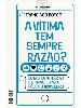 https://bo.escadalivraria.com/fileuploads/Produtos/thumb_escada_livraria_livros_escolares_61_14178_9789896714178.JPG