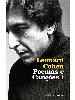 https://bo.escadalivraria.com/fileuploads/Produtos/thumb_escada_livraria_livros_escolares_61_19653_9789896419653.JPG