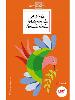 https://bo.escadalivraria.com/fileuploads/Produtos/thumb_escada_livraria_livros_escolares_61_25710_9789722125710.JPG