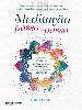 https://bo.escadalivraria.com/fileuploads/Produtos/thumb_escada_livraria_livros_escolares_61_45251_9789897245251.JPG
