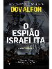 https://bo.escadalivraria.com/fileuploads/Produtos/thumb_escada_livraria_livros_escolares_61_48674_9789892348674.JPG