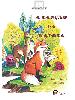 https://bo.escadalivraria.com/fileuploads/Produtos/thumb_escada_livraria_livros_escolares_61_53054_9789895453054.JPG