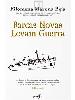 https://bo.escadalivraria.com/fileuploads/Produtos/thumb_escada_livraria_livros_escolares_61_60722_978989760722.JPG
