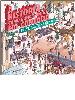 https://bo.escadalivraria.com/fileuploads/Produtos/thumb_escada_livraria_livros_escolares_61_68688_9789896268688.JPG
