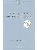 https://bo.escadalivraria.com/fileuploads/Produtos/thumb_escada_livraria_livros_escolares_61_75190_9789896875190.JPG