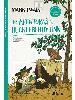https://bo.escadalivraria.com/fileuploads/Produtos/thumb_escada_livraria_livros_escolares_61_76855_9789897076855.JPG