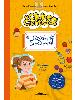 https://bo.escadalivraria.com/fileuploads/Produtos/thumb_escada_livraria_livros_escolares_61_79535_9789897079535.JPG