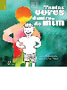 https://bo.escadalivraria.com/fileuploads/Produtos/thumb_escada_livraria_livros_escolares_61_88150_9789898888150.JPG