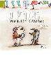 https://bo.escadalivraria.com/fileuploads/Produtos/thumb_escada_livraria_livros_escolares_61_88334_9789898888334.JPG