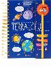https://bo.escadalivraria.com/fileuploads/Produtos/thumb_escada_livraria_livros_escolares_61_96297_9789896796297.JPG