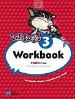https://bo.escadalivraria.com/fileuploads/Produtos/thumb_escada_papelaria_livros_escolares_31_18151_9789720181510.JPG