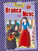 https://bo.escadalivraria.com/fileuploads/Produtos/thumb_escada_papelaria_livros_escolares_31_72740_9789720727404.JPG