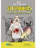 https://bo.escadalivraria.com/fileuploads/Produtos/thumb_escada_papelaria_livros_escolares_31_72788_9789720727886.JPG