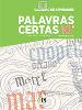 https://bo.escadalivraria.com/fileuploads/Produtos/thumb_escada_papelaria_livros_escolares_33_931140_9789897560712.JPG