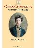 https://bo.escadalivraria.com/fileuploads/Produtos/thumb_escada_papelaria_livros_escolares_61_18427_9789896418427.JPG