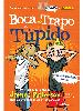 https://bo.escadalivraria.com/fileuploads/Produtos/thumb_escada_papelaria_livros_escolares_61_77012_9789897077012.JPG